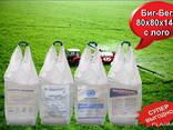 Купить Биг-Бег с п/э вкладышем для удобрений. Селитра - фото 2