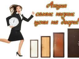 Купить Двери Недорогие Дверь Эконом Класса
