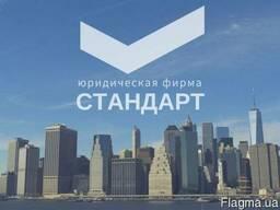 Продам ООО с НДС в Жовтневом районе.