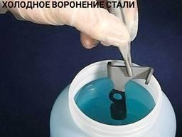Купить Ликонда Ф-16 концентрат химического оксидирования