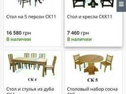 Купить мебель для бара, паба, кафе, ресторана