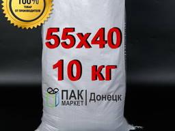 Купить мешок полипропиленовый на 10 кг в Донецке