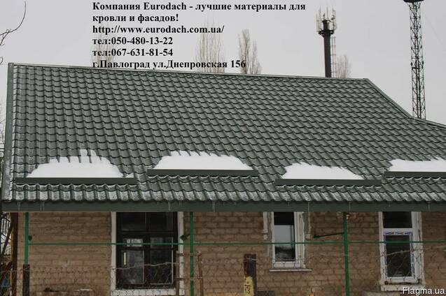 Купить Металочерепицу в Павлограде