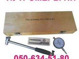 Купить нутромер НИ 50 100 НИ 18 50 НИ 160 НИ 100 160 цена о