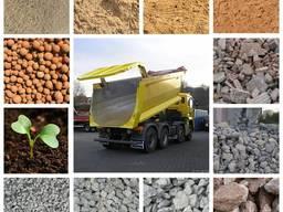 Купить песок Киев