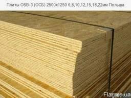 Купить плита OSB-3 (ОСБ) 2500х1250 6, 8, 10, 12, 15, 18, 22мм цена