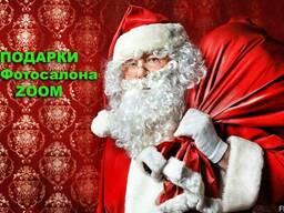 Купить подарки на Новый год Донецк