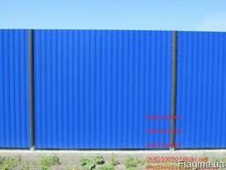 Купить профнастил синий RAL 5005 Киев