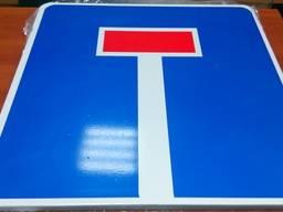 Купити дорожний знак Київ і Україна. Виробник знаків