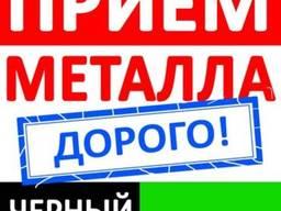 Куплю б. у ( демонтаж ) черный металлопрокат по всей Украине. Интересует Двутавр ( балка )