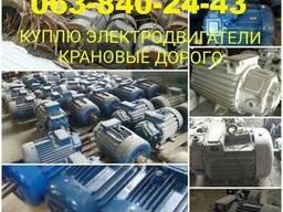 Куплю б/у крановые электродвигатели по всей Украине
