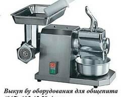 Куплю б/у мясорубку для профессиональной кухни