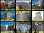 Куплю б/У Трансформаторы силовые масляные ТМ ТМЗ и другие - фото 1