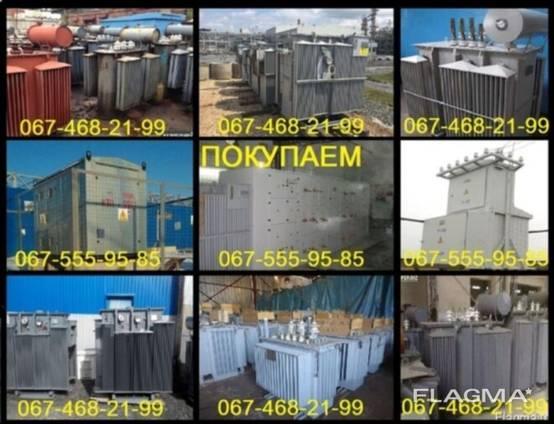 Куплю б/У Трансформаторы силовые масляные ТМ ТМЗ и другие