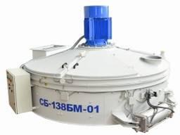 Куплю змішувач сб-138бм