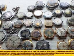 Куплю часы СССР механические часы наручные часы СССР часы