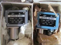 Куплю датчик-реле давления Д250Б - 01