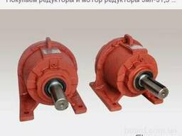 Куплю Дорого мотор редукторы 3МП-25, 3МП-31, 5, 3МП-40, 3МП-5