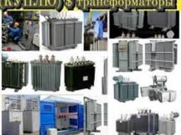 Куплю дорого по Украине трансформаторы масленные