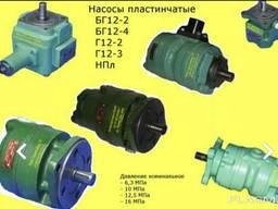Куплю дорого самовывоз по всей Украине гидронасосы