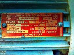 Куплю двигатель переменного тока 4ААМ56А4М3