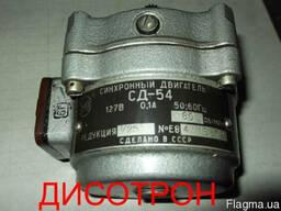 Куплю двигателя РД-09, СД-54 малооборотистые.