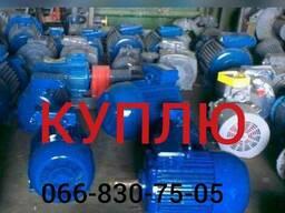 Куплю электродвигатели общепромышленные крановые и другие