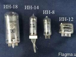 Куплю Индикаторные лампы/Теле-Радио лампы/усилительные лампы