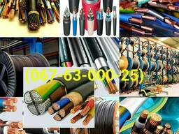Куплю кабель, провода дорого кг аввг аблу абл аббшв и др