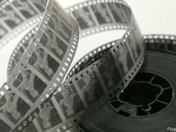 Куплю кинопленку, рентген пленку, типографскую