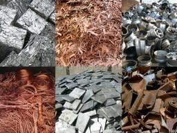 Куплю лом черных цветных металлов