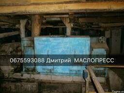 Куплю Маслопресса Оборудование Для Маслоцехов