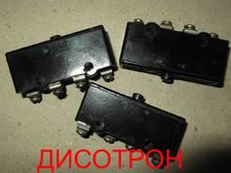 Куплю микропереключатель МП1101