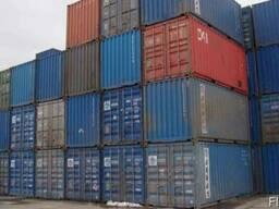 Куплю морські контейнер 10, 20, 40 футов