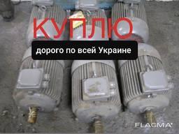 Куплю На постояной основе электродвигатели б/у и новый А4 4