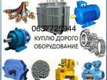 Транспортер скребковый цепной К4-УТФ-200, К4-УТФ-320, К4-УТФ - фото 1