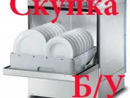 Куплю нерабочие посудомоечные машины!