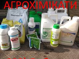 Куплю удобрения, ядохимикаты, агрохимию, фунгициды, гербицид