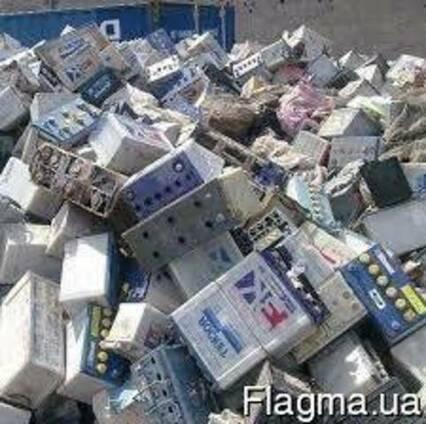Куплю отработанные акумуляторы дорого