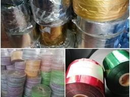 Куплю ПЭТ ПВХ ПС полимерные отходы мусор производства