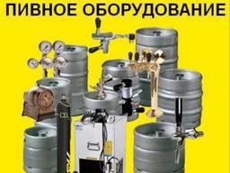Куплю пивное оборудование Б/У пивные охладители Б/У Выкуп бы