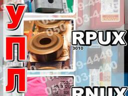 Куплю пластину LNUX 301940, RPUX 3010, RNUX 1212, КС35, ЖС17