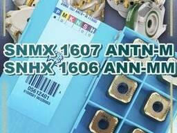Куплю пластину SNMX1607 ANTN-M TT9080