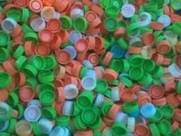 Куплю полиэтилен отходы литьевой