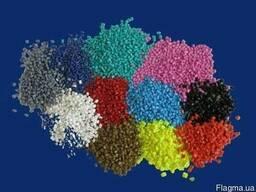 Куплю полистирол цветной