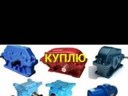 Куплю редуктора советского типа и импортного