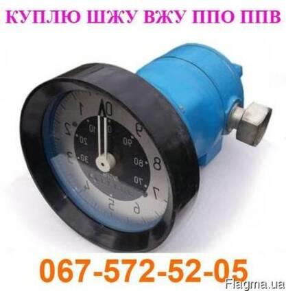 КУПЛЮ счетчики ППО-25 ППО-40 ШЖУ-25 ШЖУ-40 ВЖУ-100 ППВ-150.