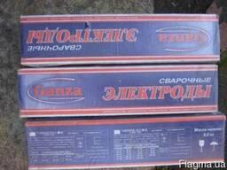 Куплю Сварочные Электроды МР-3 всех производителей