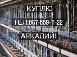 Куплю телефонные станции АТС атск блоки МКС на 100 200 400 600 1000 2000 номеров.