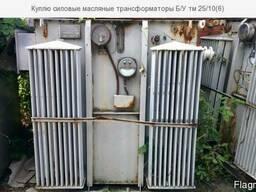 КУПЛЮ трансформаторы марок ТМ ТМЗ ТМГ ТМВМ